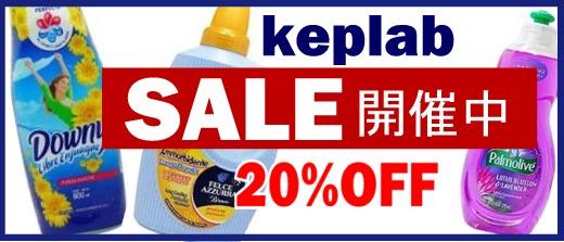 kepkab��SALE�����桡20%OFF